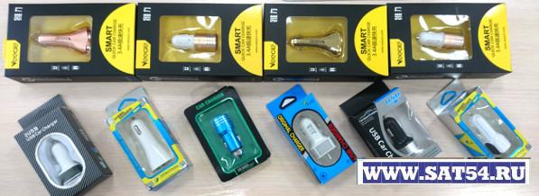 Серия мощных автомобильных зарядок для смартофонов с USB выходом