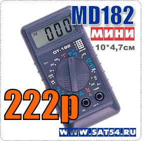 Мультиметр портативный MD182 -222р.