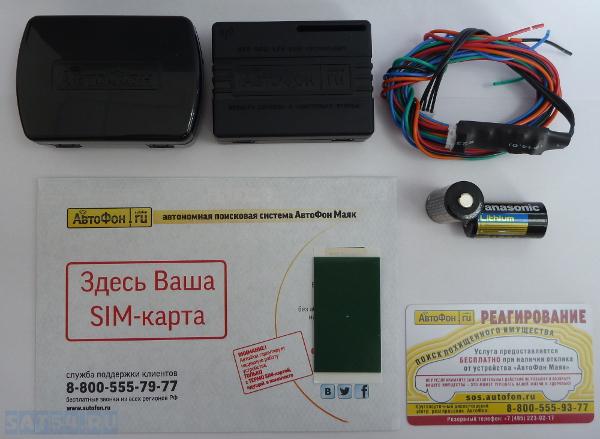 АвтоФон - monitoring autofon ru