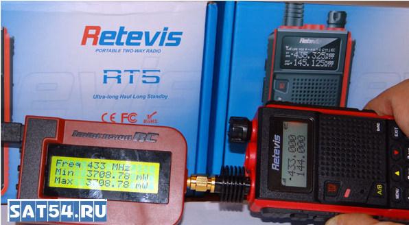 Реальный тест выходной мощности радиостанций Retevis RT5. Из обзора радиостанций на сайте www.sat54.ru , где Вы сможете выбрать и купить радиостанции
