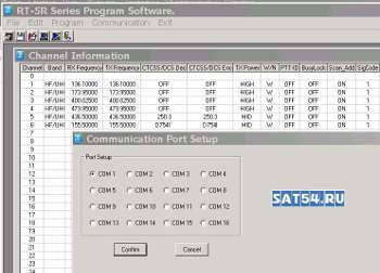 Пример работы программы для прошивки раций Retevis RT5 на сайте www.sat54.ru