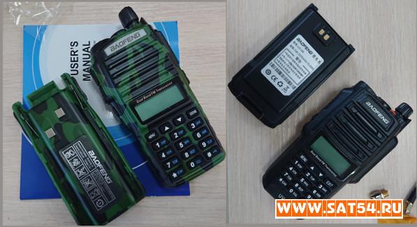 Рации Baofeng Baofeng UV-82 и Баофенг UV-9R c мощными аккумуляторами. Фото из обзора на сайте www.sat54.ru в Новосибирске.