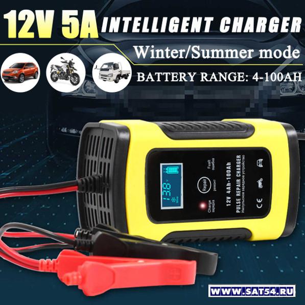 Автомобильное зарядное устройство с поддержкой всех типов аккумуляторов, включая гелиевые - Foxsur FBC1205D. Оптовые продажи в Новосибирске -www.sat54.ru