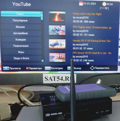 Как смотеть Youtube на тв приставках Ориел 421, 415, 101 нового модельного ряда 2018г с   поддержкой IPTV, Youtube и Мегого. Обзор на сайте в Новосибирске www.sat54.ru