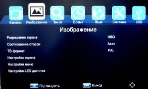 Фотография из обзора DVB-T2 ресиверов ORIEL 421, 415, 101 нового модельного ряда 2018г с   поддержкой IPTV, Youtube и Мегого.