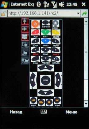 Виртуальный пульт ДУ Galaxy Innovations Gi MT100