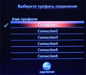 Настройка WI-FI адаптера на Galaxy Innovations Gi MT100