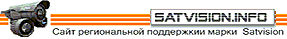 Оптовая продажа   систем видеонаблюдения в Новосибирске с доставкой по России