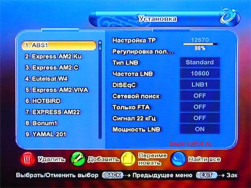 Настройка антенны голден интерстар аппараты игровые демо версии