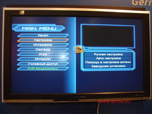 www.sat54.ru CSTB-2009. Стенд компании Golden Interstar. Ресивер GI-S980 CRCI HD.
