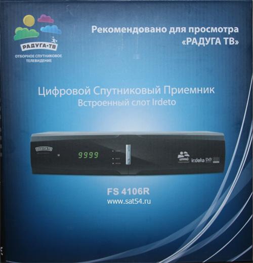 Инструкция По Эксплуатации Ресивера Триколор 7300