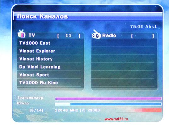Ресивер для Радуга ТВ.