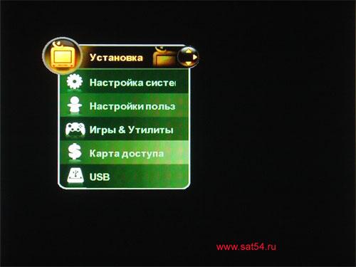 www.sat54.ru Цифровой спутниковый ресивер Golden Interstar S2030. Меню.