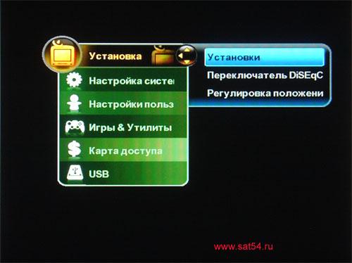 www.sat54.ru Цифровой спутниковый ресивер Golden Interstar S2030. Меню. Установки.
