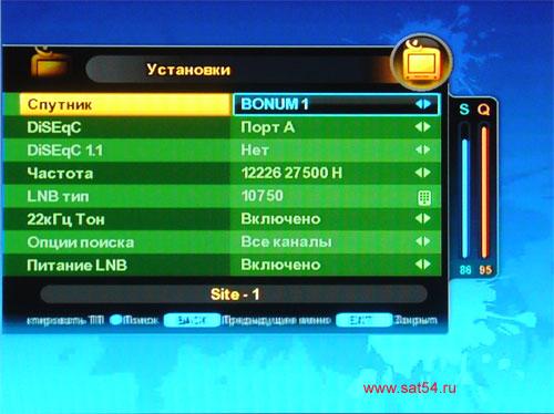 www.sat54.ru Цифровой спутниковый ресивер Golden Interstar S2030. Меню. Настройка спутника.