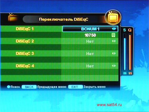 www.sat54.ru Цифровой спутниковый ресивер Golden Interstar S2030. Меню. Выбор DiSEqC.