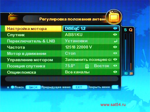www.sat54.ru Цифровой спутниковый ресивер Golden Interstar S2030. Меню. Настройка мотора.
