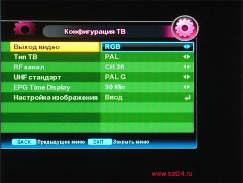 www.sat54.ru Цифровой спутниковый ресивер Golden Interstar S2030. Конфигурация ТВ.