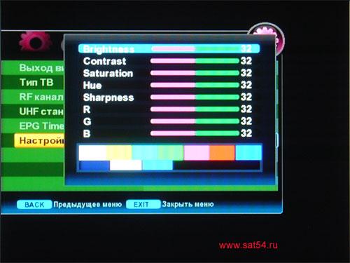 www.sat54.ru Цифровой спутниковый ресивер Golden Interstar S2030. Меню. Регулировка изображения.