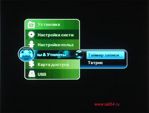 www.sat54.ru Цифровой спутниковый ресивер Golden Interstar S2030. Меню. Игры и утилиты.