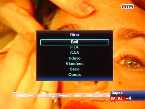 www.sat54.ru Цифровой спутниковый ресивер Golden Interstar S2030. Фильтр каналов.