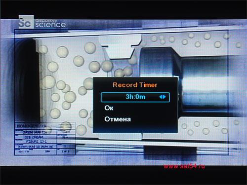 www.sat54.ru Цифровой спутниковый ресивер Golden Interstar S2030. Запись на USB. Начало записи.