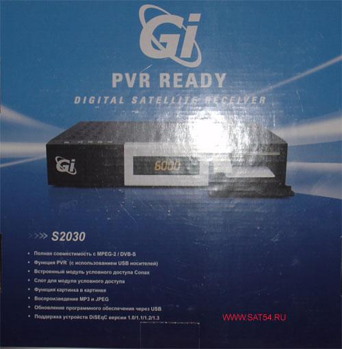 www.sat54.ru Цифровой спутниковый ресивер Golden Interstar S2030. Внешний вид упаковочной коробки.