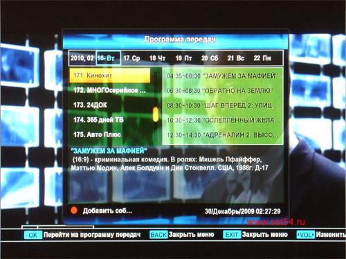 moyo tv список каналов MOYO (www.moyo.tv) отзывы - ответы от официального.