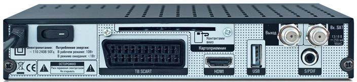 спутниковый ресивер Globo HD X8 для телекарты - Лем Плюс (sat54.ru)