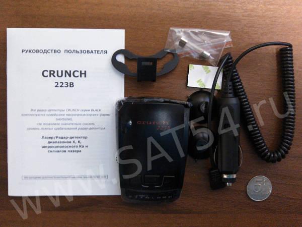 радар) Crunch 223b оптом и