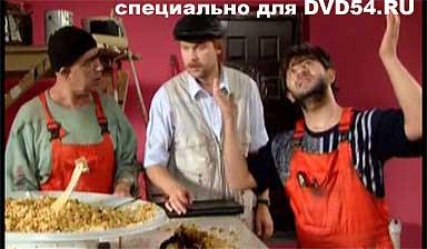 НАША РАША КЛИП СКАЧАТЬ  c www.dvd54.ru