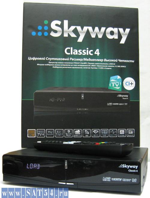Skyway Classic 4 - спутниковый ресивер с поддержкой CI+ (НТВ-ПЛЮС, Триколор ТВ)