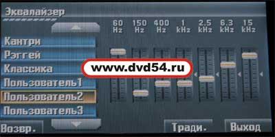 эквалайзер на JVC AVX-900  www.dvd54.ru