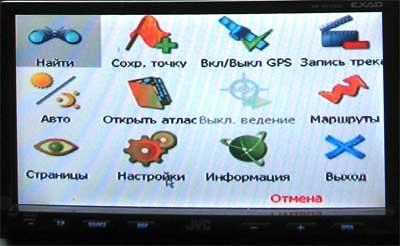 Экран настроек МИРКОМ-200 на www.dvd54.ru
