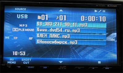 чтение русских тэгов на jvc avx900