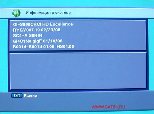 Тюнер голден интерстар gi.775 не показывает орион экспресс columbus игровые автоматы скачать