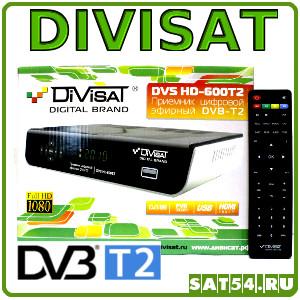 Полная поддержка стандарта dvb t dvb t2