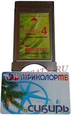 CAM-модуль MPEG4 DRE-crypt