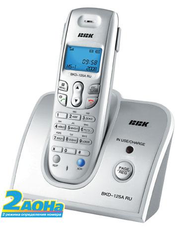 BKD-125A RU