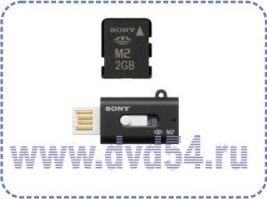 Sony micro М2