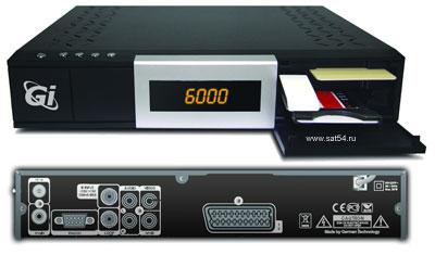 Цифровой ресивер GI S2050 CACI PVR