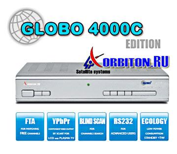 Спутниковый ресивер  Globo 4000C (ORBITON.RU Edition)