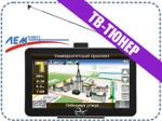 GPS Навигатор + ТВ Treelogic TL-7007 BGF AV ATV 4Gb