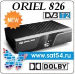 приемник цифрового эфира Oriel 826