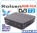 dvb-t2 приемник Rolsen RDB-514