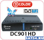 dvb-t2 ресивер D-Color DC901HD