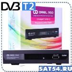 DVB-T2 приставка Oriel 950