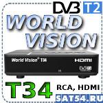 DVB-T2 ��������� World Vision T34