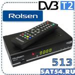 Тюнер цифрового ТВ - ROLSEN RDB-513