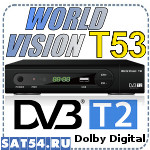 �������� ������� �������� World Vision T53
